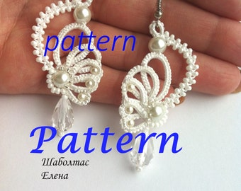 "Pattern Earrings ""Little Wings"""