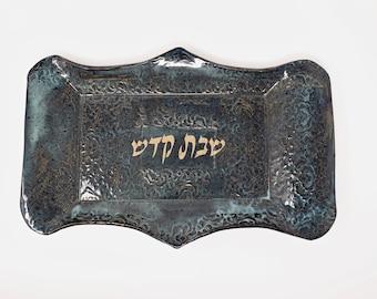 Challah Tray,Ceramic Tray,Ceramic Platter,Challah Bread,Challah Plate,Challah Board,Shabbat,Sabbath,Judaica,Jewish Wedding,חלה,שבת,Kiddush