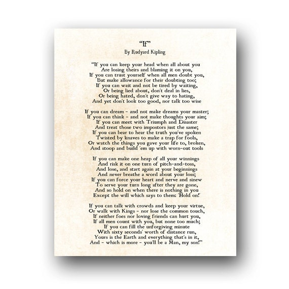 If Rudyard Kipling Poem Graduation Gift Literary Wall Art