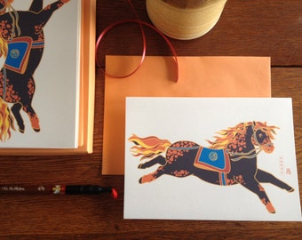 Horse Chinese New Year 5 Card Set - Zodiac Animal Blank Note Cards