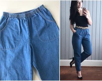 1980s High Waist Mom Jeans | True Vintage Blue Jeans | 1980s Clothing Women | Blair Jeans | Vintage Denim | Vintage Clothing