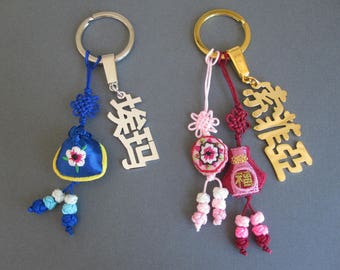 Personalized Chinese Name Keychain w/ Knot Ornaments - 3 Metal Colors- Mandarin Name Keychain - Hand Script Chinese Gift - Custom Name Gift