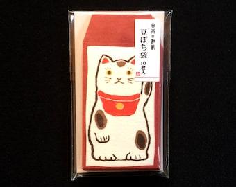 Japanese Envelopes - Maneki Neko Envelopes  -  Cat Envelopes - Mini Envelopes - Tiny Envelopes - Set of 10