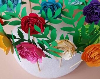 Set of 25 Rainbow Paper Flower, Cupcake Topper, Cake Topper, 3D Paper Flower