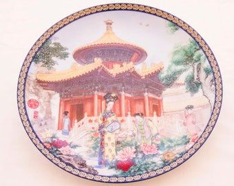 Jingdezhen Porcelain Wall Plate, Forbidden City Collector's Plate, Pavilion of 10,000 Springs, Sheng Fu, Geisha Plate, Vintage Wall Plate