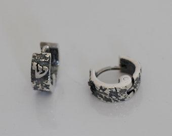 Guy hoop earrings Jewish Israeli jewelry gifts for guy, made in Israel.