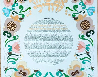 Woodland Wedding Ketubah
