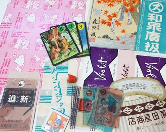 20 - 70s Japanese vintage labels Ephemera Scrap Grab bag