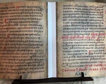 Dobreisho Gospel Facsimile, 1225 AD
