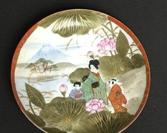 "FREE SHIPPING - Small Kutani Style Geisha Asian Landscape 5.5"" Plate with Gold Trim"