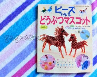 Beads Animal Mascot_ craft Japanese book Handmade Chart Japan bird horse rabbit cat