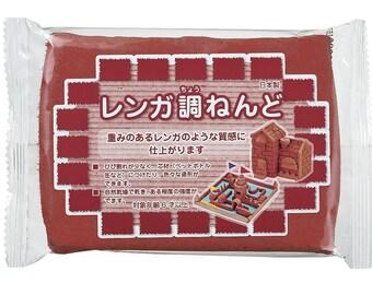 Kutsuwa Brick-like Clay