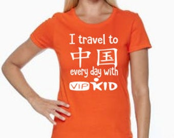 VIP Kid I Travel To Chine Every Day Shirt