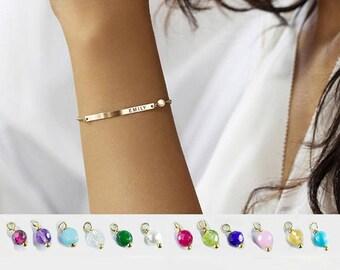 Mom bracelet with names Kids bracelet Mothers Rose Gold bar bracelet Silver Custom engraved bracelet Monogram Mothers day gift Bridesmaids