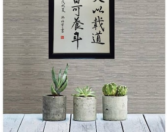 Handwritten Chinese Calligraphy Brush Artwork. Custom Any Quote. Personalized Wording. In Any Size Gift