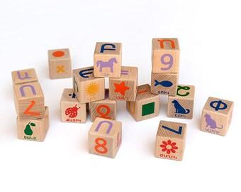 Armenian Alphabet Wooden Blocks