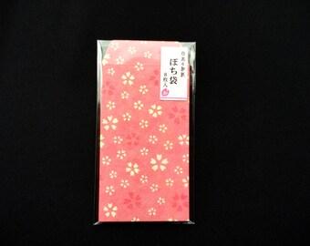 Japanese Envelopes - Cream Cherry Blossoms  Envelopes  - Small Envelopes -  Flower Envelopes  Set of 8