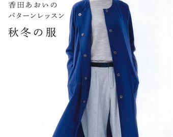 Aoi Koda's Sewing Lesson Fall and Winter Clothes Japanese sewing pattern book blouse Jacket one piece coat Pants 5-15