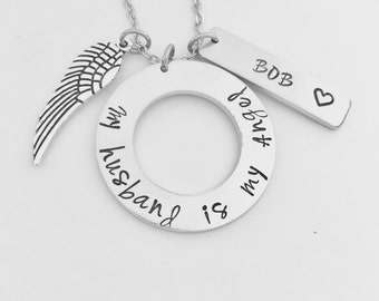 Sympathy Gift, Loss of Husband, Memorial gift, Loss of Spouse, Husband Passed Away, Gift for Mom, Bereavement Gift, Friend Lost Husband