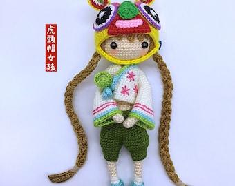 English: Crochet Doll Pattern-Kayla D 凯拉 D (Tiget Hat Girl)