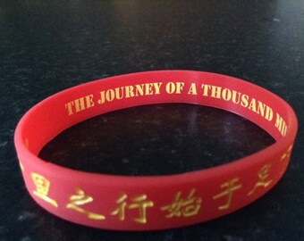 Silicone Wristband: Chinese Proverb/ The Journey Of A Thousand Miles Begins With A Single Step / Red & Gold/Ideal Party Bag Gift / Giveaway