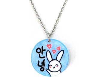 Cute Korean Hangul Hello Bye Necklace, Korean Language Jewelry, Korean Teacher Student Gifts for Her, White Bunny Rabbit Charm, Adoptee Gift