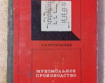 Flour-grinding production flour production Soviet book  vintage book