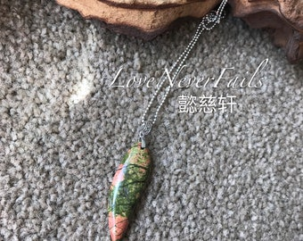 Unakite pendant necklace