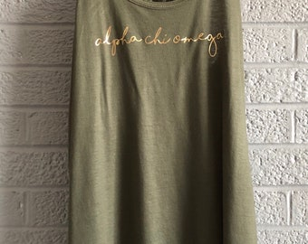 Olive Flowy Tank With Gold Script Sorority