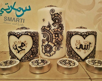 Henna Candle (Variety)