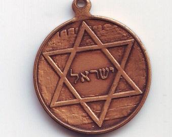 Charm Israel Jewish Hebraica Charm Token religion Exonumia Jewelry Making Star of David