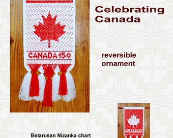 Celebrating Canada reversible ornament Pattern