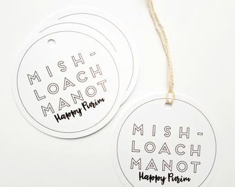 Modern Mishloach Manot Gift Tags For Purim