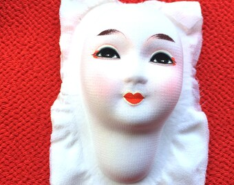 Vintage Japanese Doll Head - Mask  D16-23
