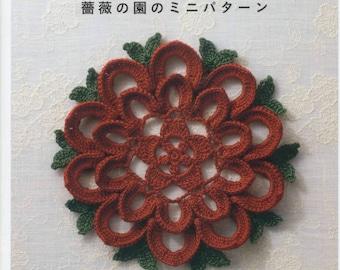 NEW! eBook Crochet Rose Pattern - KC46