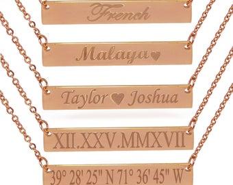 Roman Numeral Necklace, Date Necklace, Wedding Date Necklace, Custom Date Necklace, Bar Necklace, Monogram, bridesmaid gift, Wedding