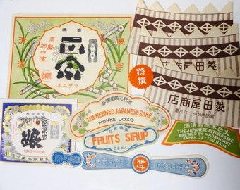 10pc 20 - 40s Japanese vintage labels