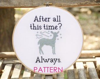 Harry Potter Always - Cross Stitch Pattern - Instant Download
