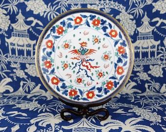 Vintage Gold Imari Platter with Dragon Design