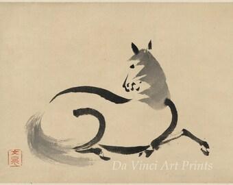 Japanese Art. Fine Art Reproduction. Horse, (Uma). Fine Art Print