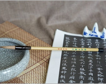 Free Shipping 3.8x0.8cm Pure Weasel Hair Brush / JPLZ (Medium) - Bamboo + Ox Horn Handle - Oriental Calligraphy Painting - 0050M