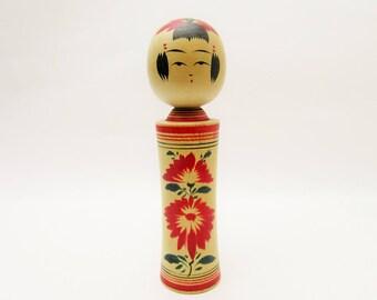 Vintage Kokeshi Doll.Naruko Traditional.by Kimio Chubachi.217mm.#dk327.msjapan