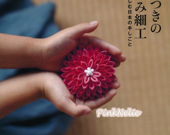 Handmade Corsage Accessory Japanese Craft Book