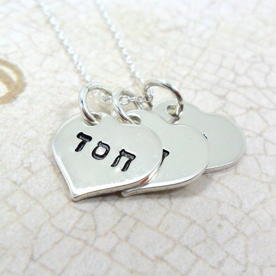 Three Initial Necklace | Sterling Silver Hearts | Hebrew Initial Necklace | Hebrew Word Necklace | Gift for Mom | Gift for Grandma | Judaica