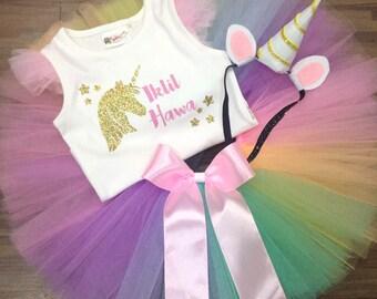 Unicorn Outfit, Unicorn Tutu, Unicorn Baby Outfit, Unicorn Birthday, Unicorn Gift, First Birthday, Unicorn party, cake smash