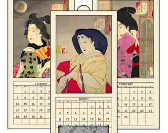 "HALF PRICE  2018 Digital Calendar Printable Downloads 4.8"" X 10""  Vintage Japanese Ladies Geisha 12 Different Images Asian Art  2018 CAL 6"