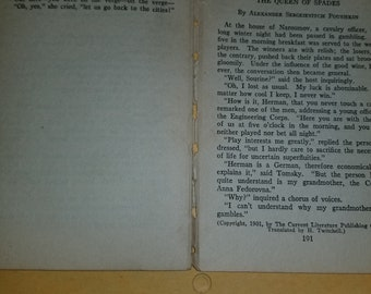 Vintage Journaling Pages (1927) 16 page signature