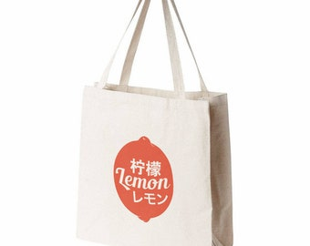 Graphic Totes, Lemon Graphic Tote Bag, Canvas Tote Bag, Market Bag, Reusable Grocery Bag, Eco Tote, Trending now, Tote canvas