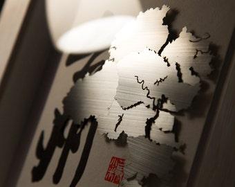 Taizhou: Metal Map