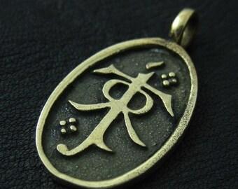 Bronze Tolkien's Monogram pendant
